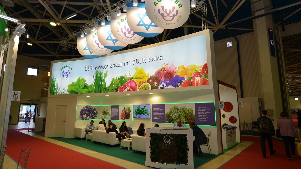 Дизайн проект стенда «Agriver, WorldFood 2015»